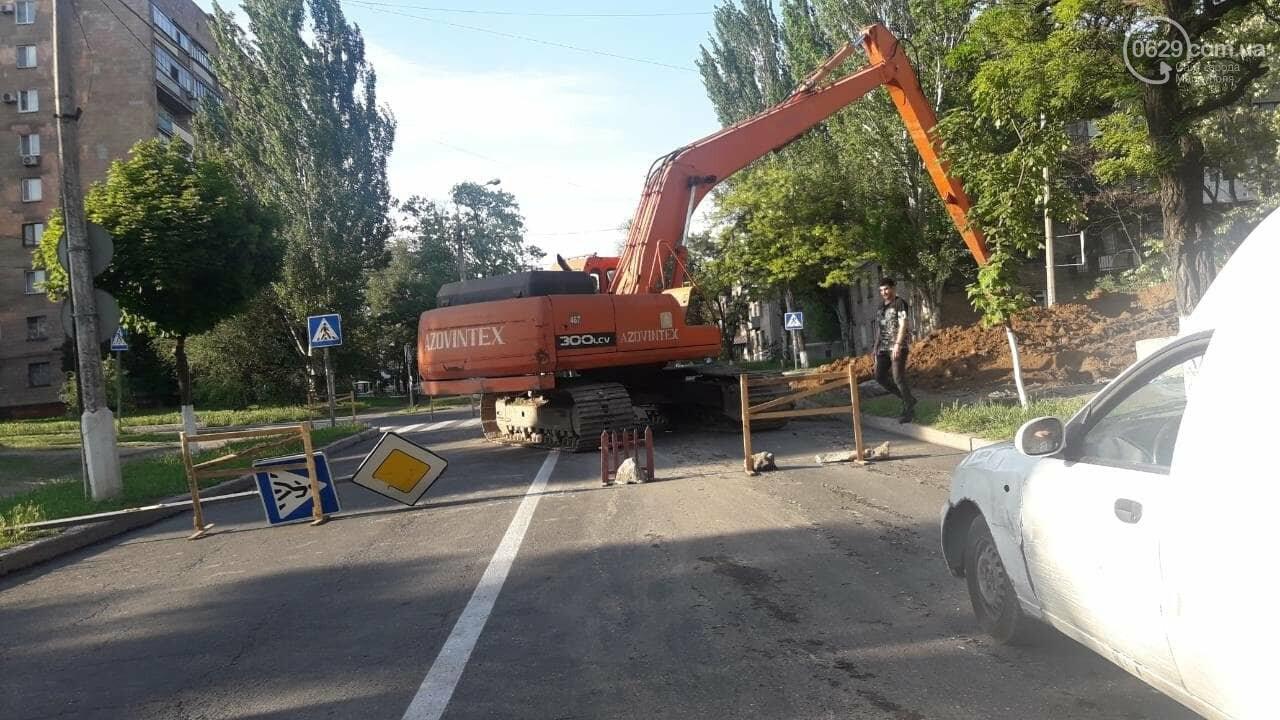 В Мариуполе из-за ремонтных работ перекрыта ул. Карпинского, - Фотофакт, фото-3