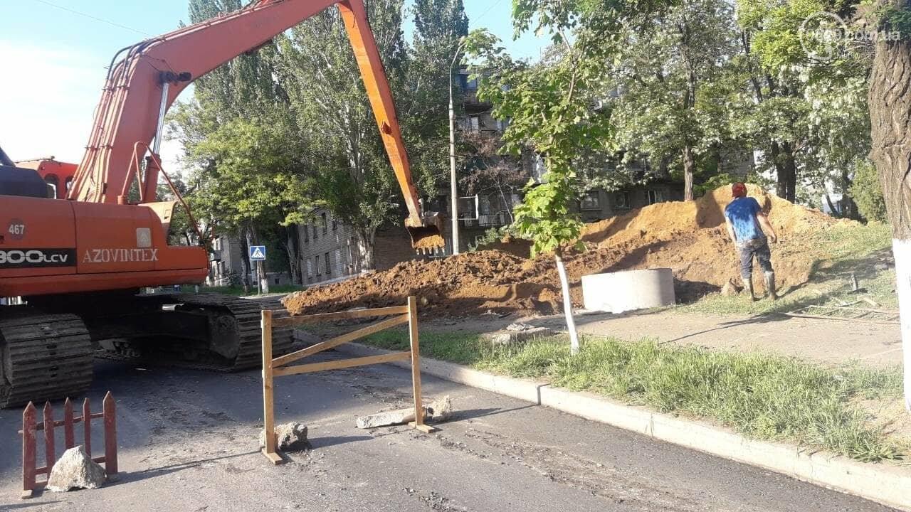 В Мариуполе из-за ремонтных работ перекрыта ул. Карпинского, - Фотофакт, фото-4