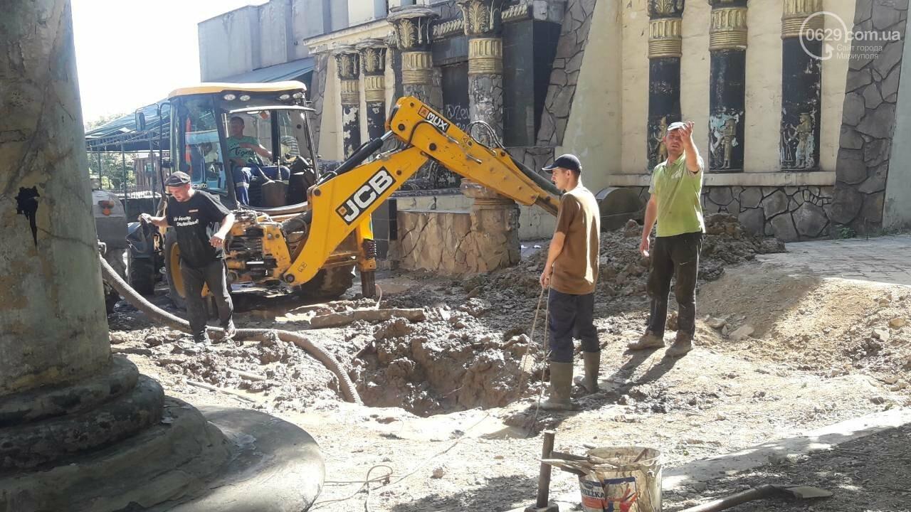 В Мариуполе питьевая вода затопила площадь Кирова, - ФОТО, фото-1