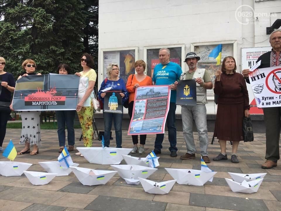 Мариупольцы собрались в центре, чтобы привлечь внимание к пленным украинским морякам,- ФОТО, ВИДЕО, фото-1
