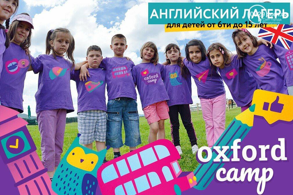 ТОП-4 летних образовательных лагеря Мариуполя, фото-1