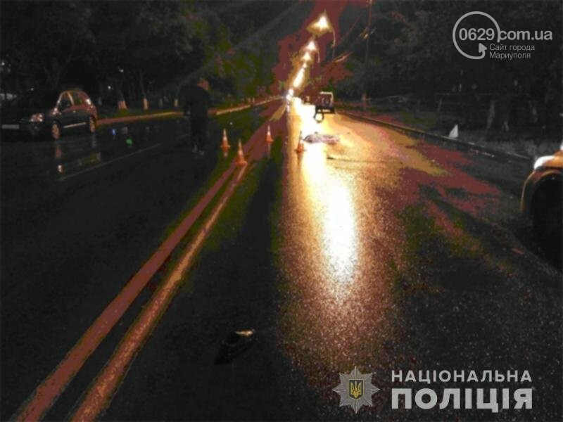 В Мариуполе разыскивается водитель, который сбил мужчину и скрылся,-ФОТО, фото-1