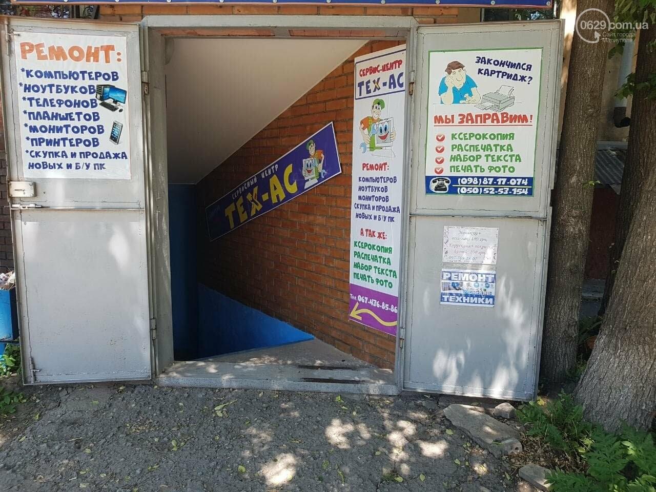 Сервисный центр «Тех-АС»: как сэкономить на ремонте ноутбука в Мариуполе, фото-4