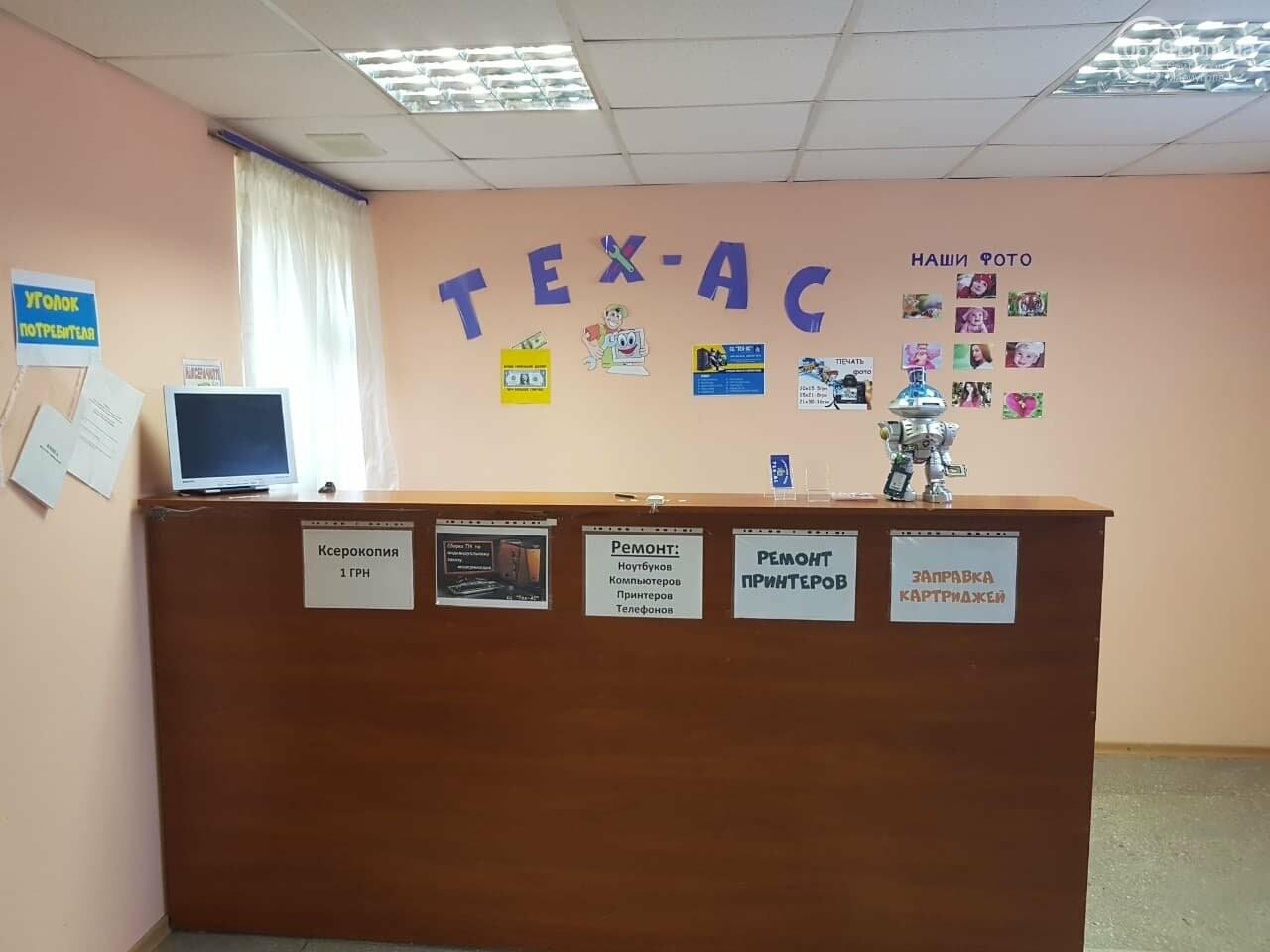 Сервисный центр «Тех-АС»: как сэкономить на ремонте ноутбука в Мариуполе, фото-5