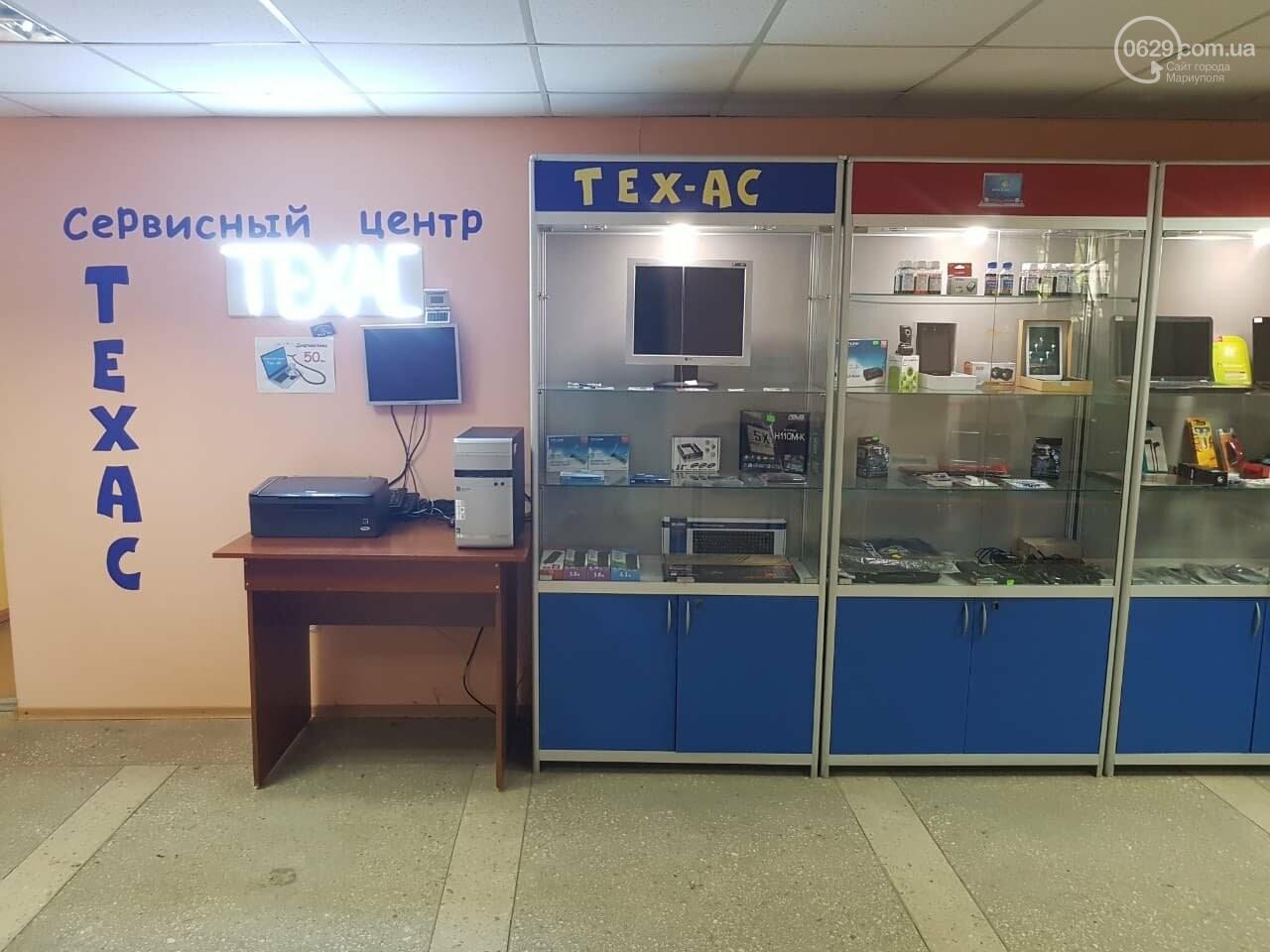 Сервисный центр «Тех-АС»: как сэкономить на ремонте ноутбука в Мариуполе, фото-6
