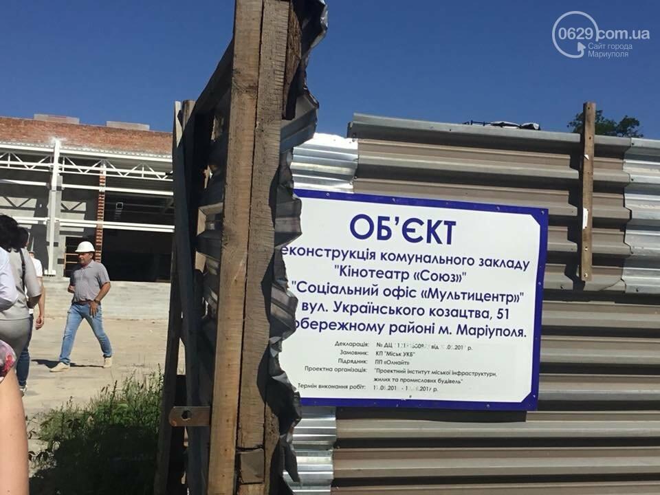В Мариуполе мультицентр на Левобережье строят в две смены,- ФОТО, ВИДЕО, фото-10