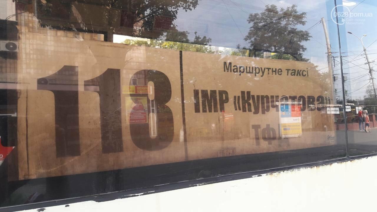 "В Мариуполе ""Шевроле"" врезалось в маршрутку, - ФОТО, фото-5"