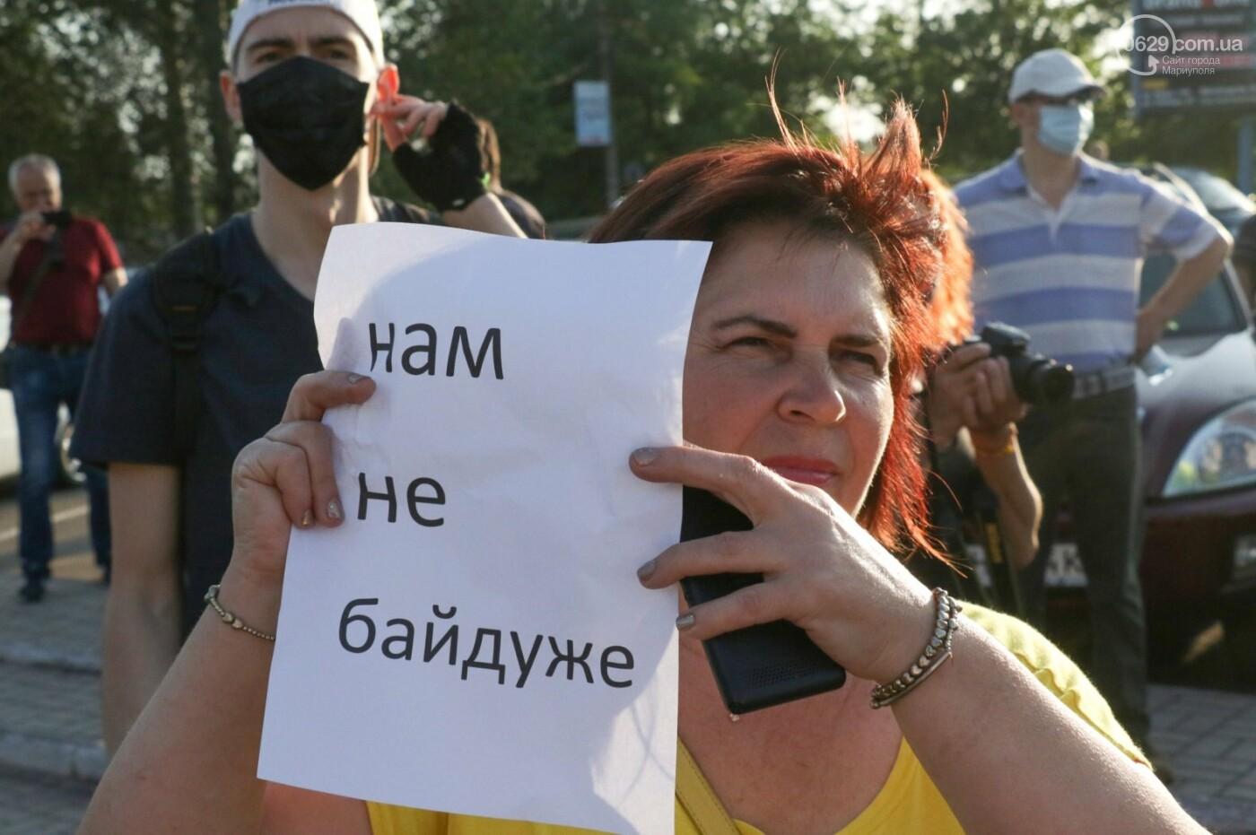 """""""Моя юность прошла на Донбассе Ахметова..."""" В Мариуполе горожане требовали чистый воздух, фото-7"""