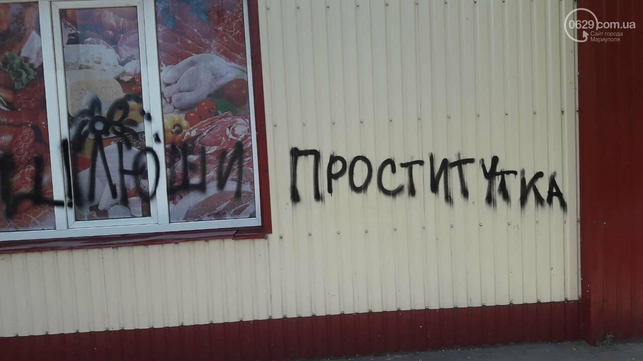 """В Мариуполе неизвестные """"оскорбили"""" автомобиль и продуктовый магазин, - ФОТО, фото-7"""