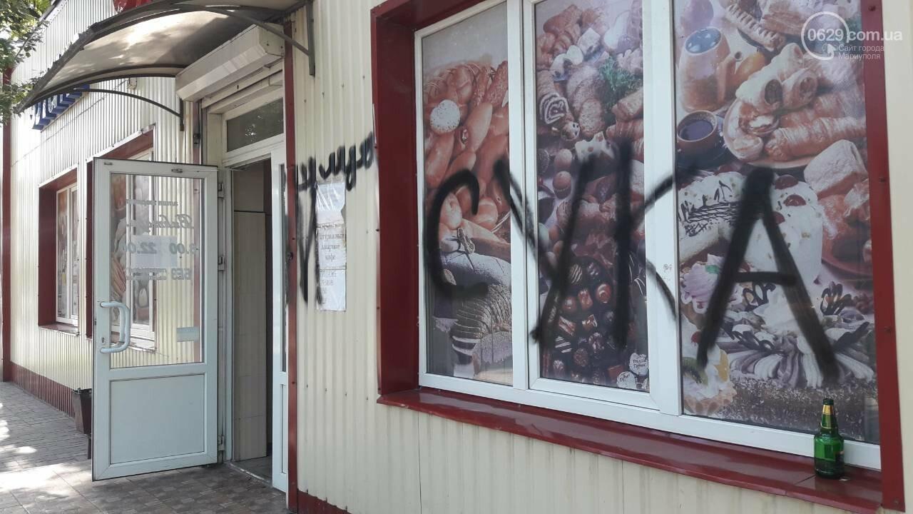"""В Мариуполе неизвестные """"оскорбили"""" автомобиль и продуктовый магазин, - ФОТО, фото-4"""