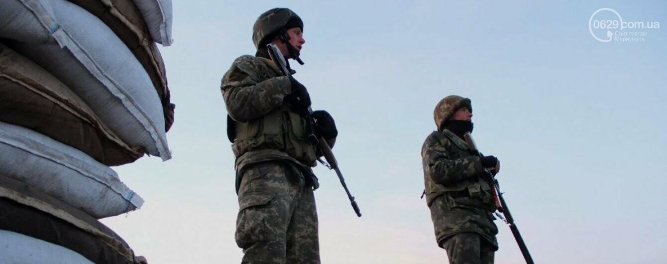 Сержант ВСУ погиб, защищая блокпост на Донбассе, - ФОТО, фото-1