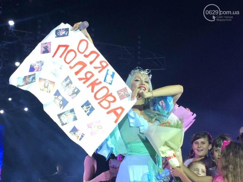 В Мариуполе Полякова объяснила, почему выступает в трусах, - ФОТО, ВИДЕО, фото-6