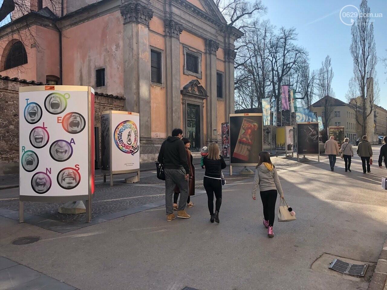 Что такое толерантность. В Мариуполе откроется выставка плакатов известных художников, фото-3