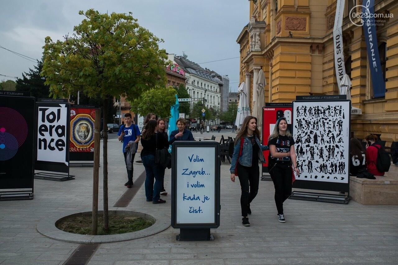 Что такое толерантность. В Мариуполе откроется выставка плакатов известных художников, фото-2