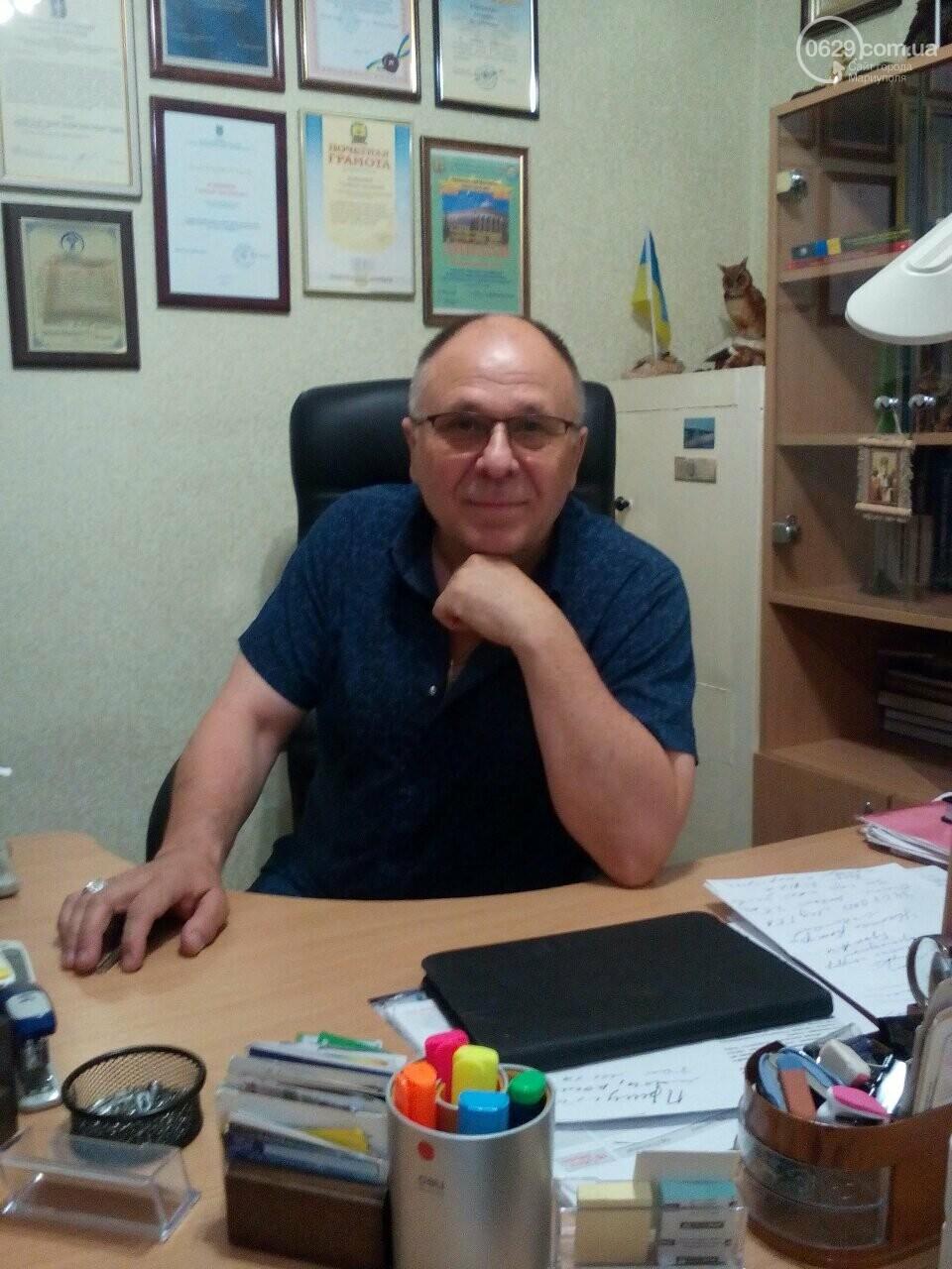 Мариупольская городская коллегия адвокатов принимает  поздравления с 25-летием!!!, фото-1