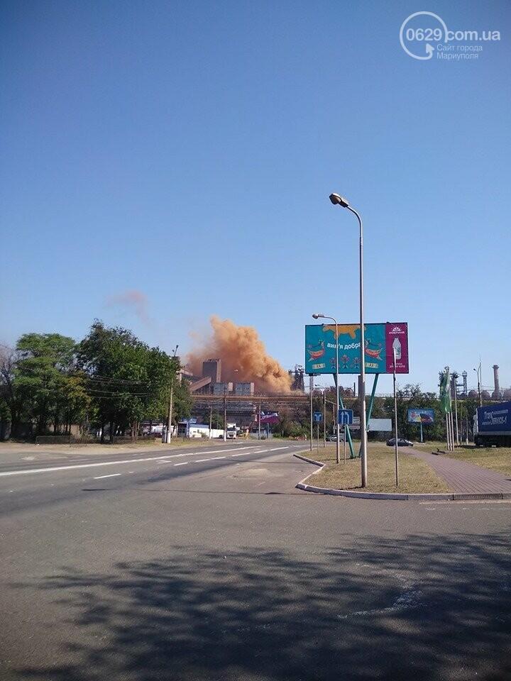"""Мариуполь накрыл оранжевый дым, который в Метинвесте назвали """"мелочью"""",- ФОТО, фото-3"""
