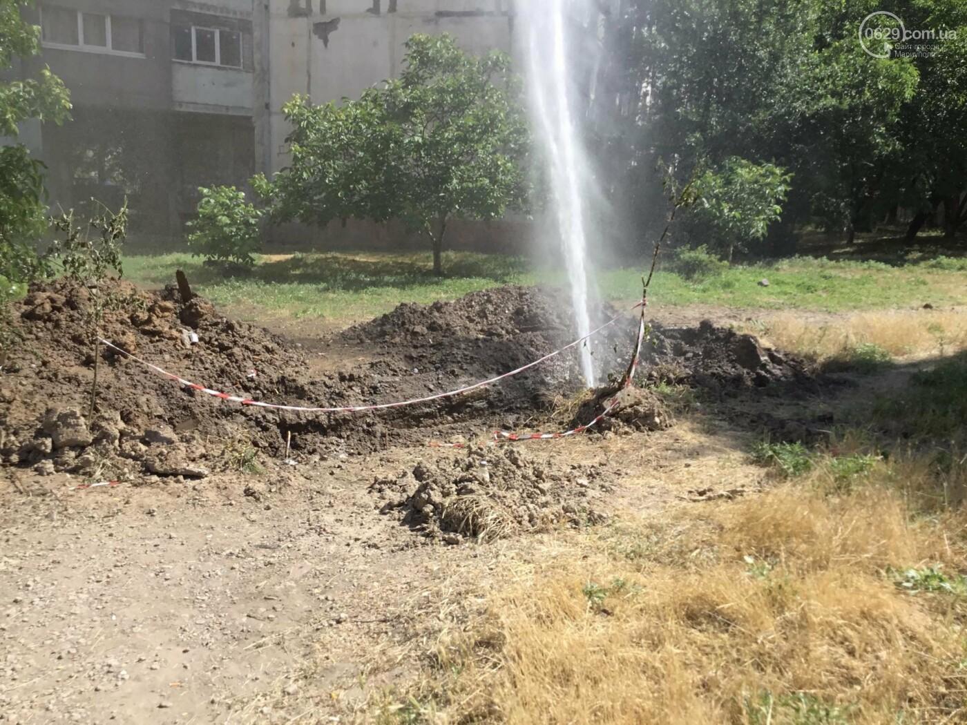 В Мариуполе бъет фонтан питьевой воды, высотой в 5 этажей, - ФОТО, ВИДЕО, фото-4