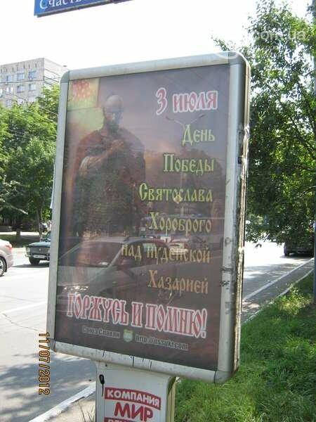 Антисемитизм, покушение на убийство, Майдан №3. За что в Мариуполе судят Игоря Коробова, - ФОТО, фото-2
