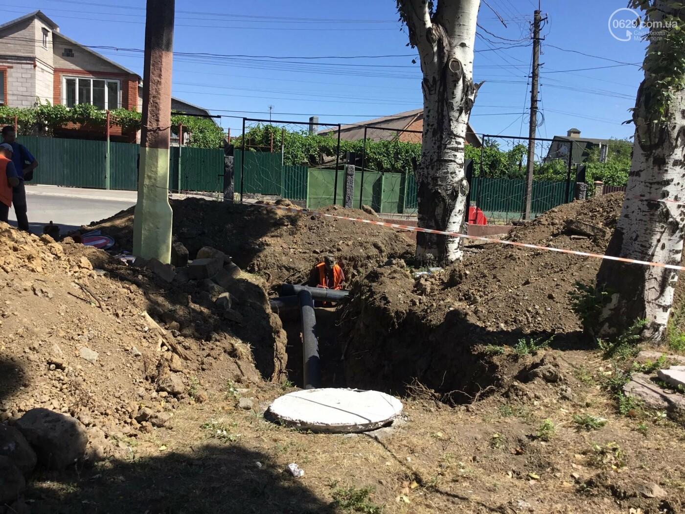 В Мариуполе «Горводоканал» начал масштабные работы по замене магистральных водоводов, -  ФОТО, фото-1