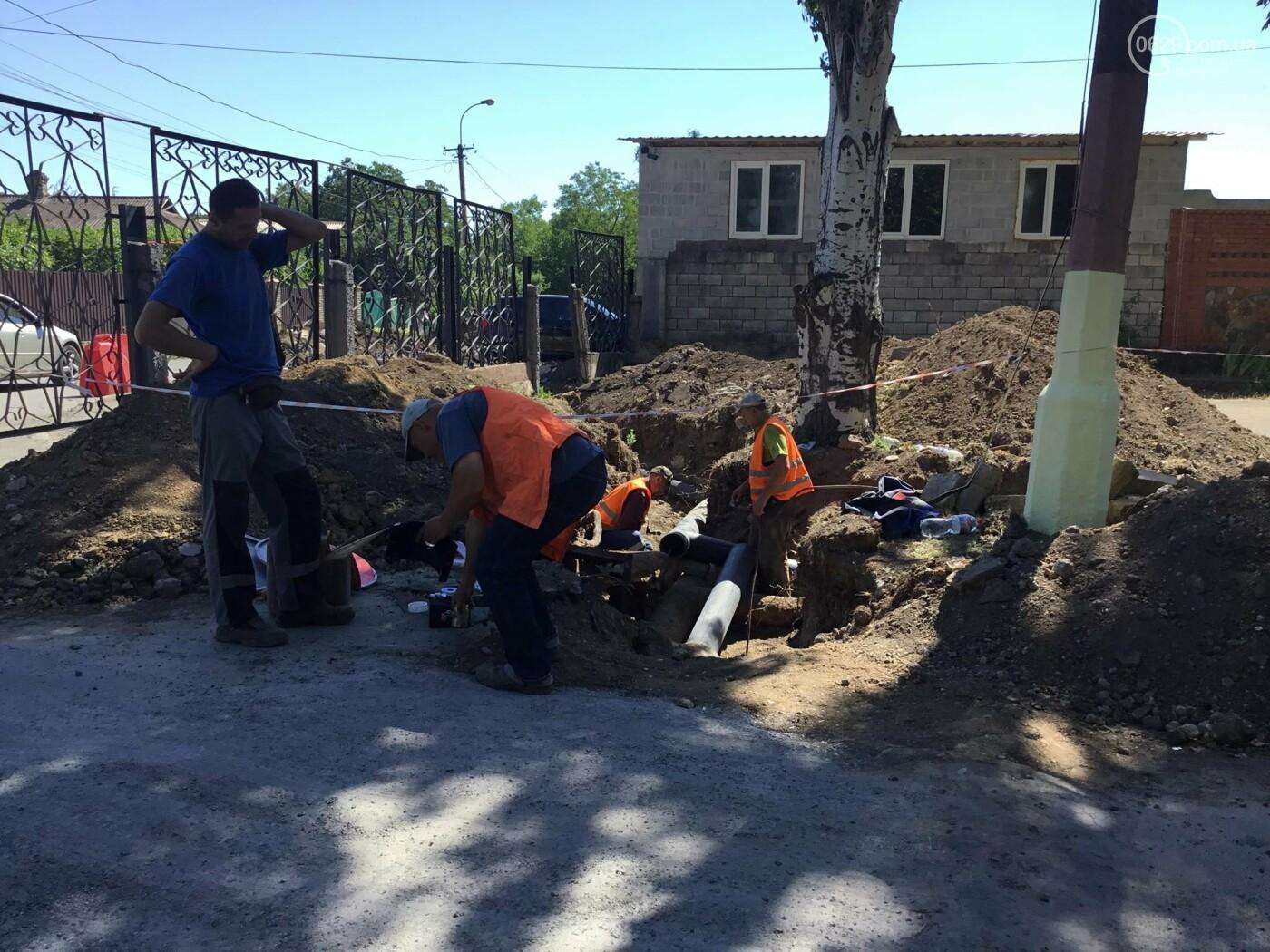 В Мариуполе «Горводоканал» начал масштабные работы по замене магистральных водоводов, -  ФОТО, фото-4