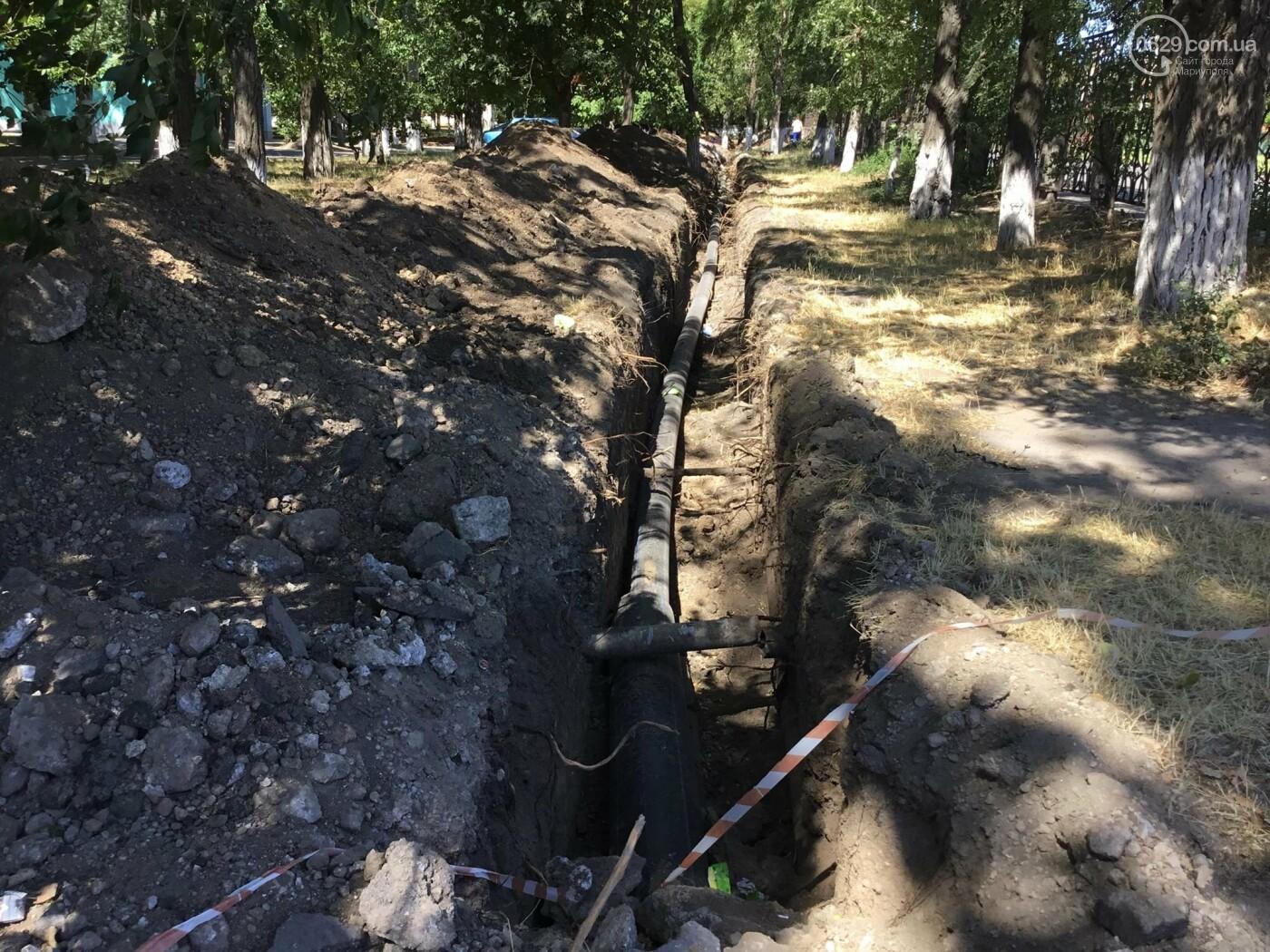 В Мариуполе «Горводоканал» начал масштабные работы по замене магистральных водоводов, -  ФОТО, фото-3