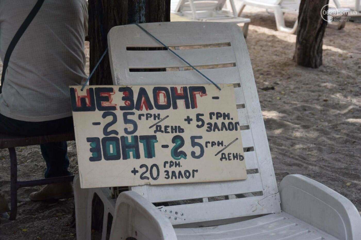 ТОП лучших пляжей Мариуполя, - ФОТО, фото-140