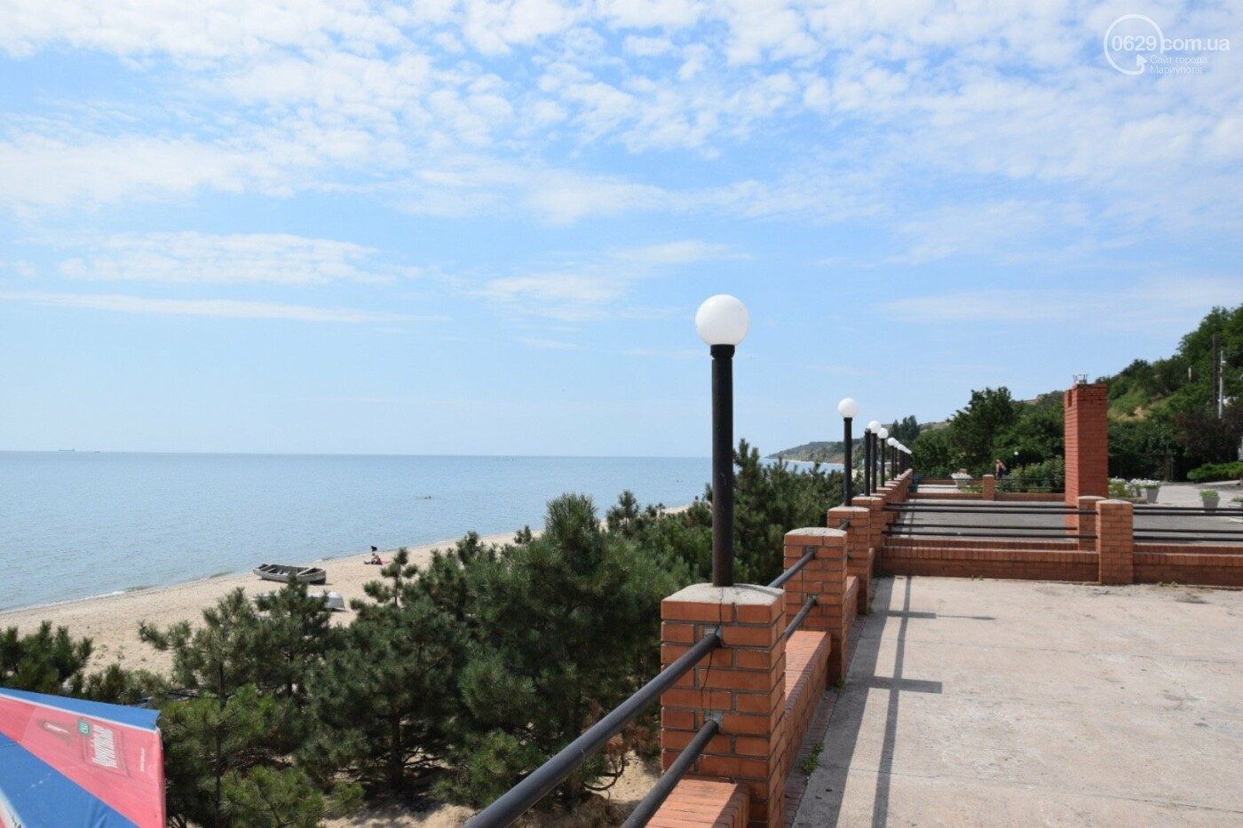 ТОП лучших пляжей Мариуполя, - ФОТО, фото-147