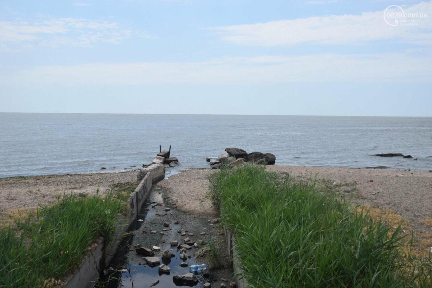 ТОП лучших пляжей Мариуполя, - ФОТО, фото-1