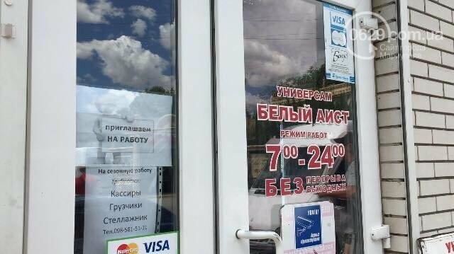 В центре курортного поселка Урзуф мариупольчанке продали просроченные консервы,- ФОТО, фото-2