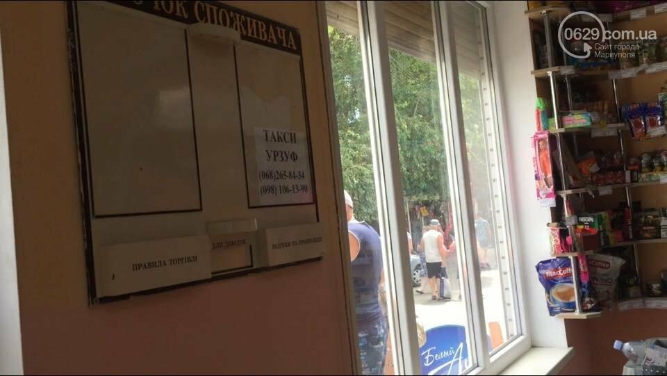 В центре курортного поселка Урзуф мариупольчанке продали просроченные консервы,- ФОТО, фото-3