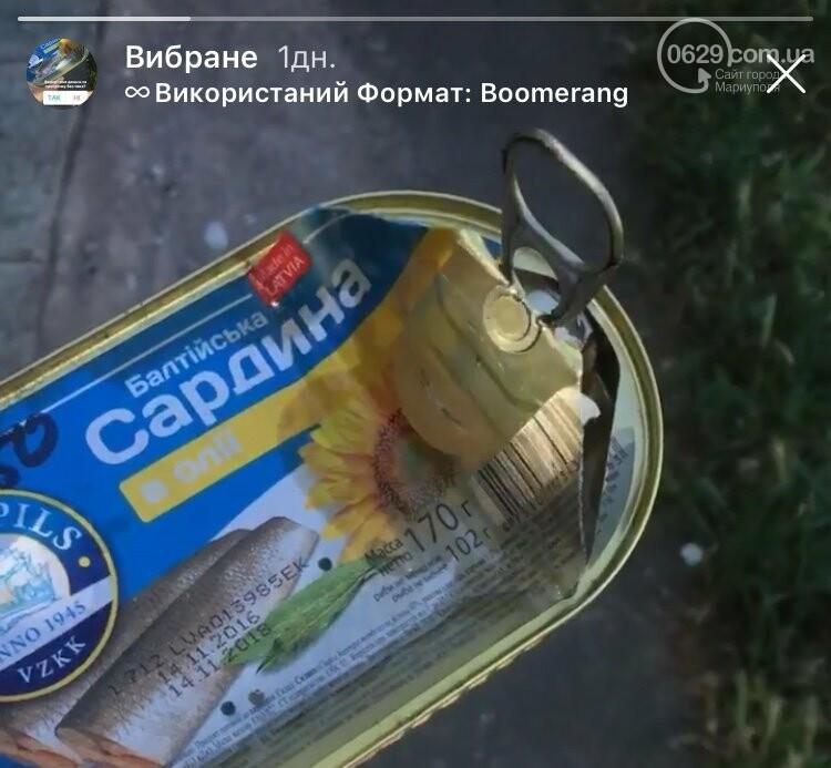В центре курортного поселка Урзуф мариупольчанке продали просроченные консервы,- ФОТО, фото-1