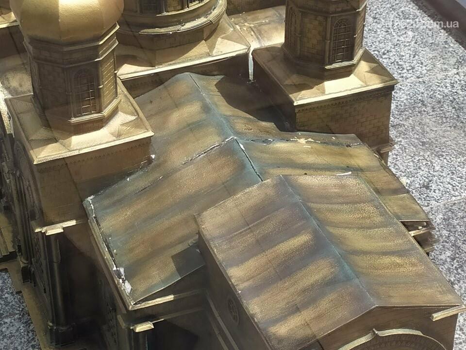 В Театральном сквере снова исчез макет храма Марии Магдалины, - ФОТО, фото-4