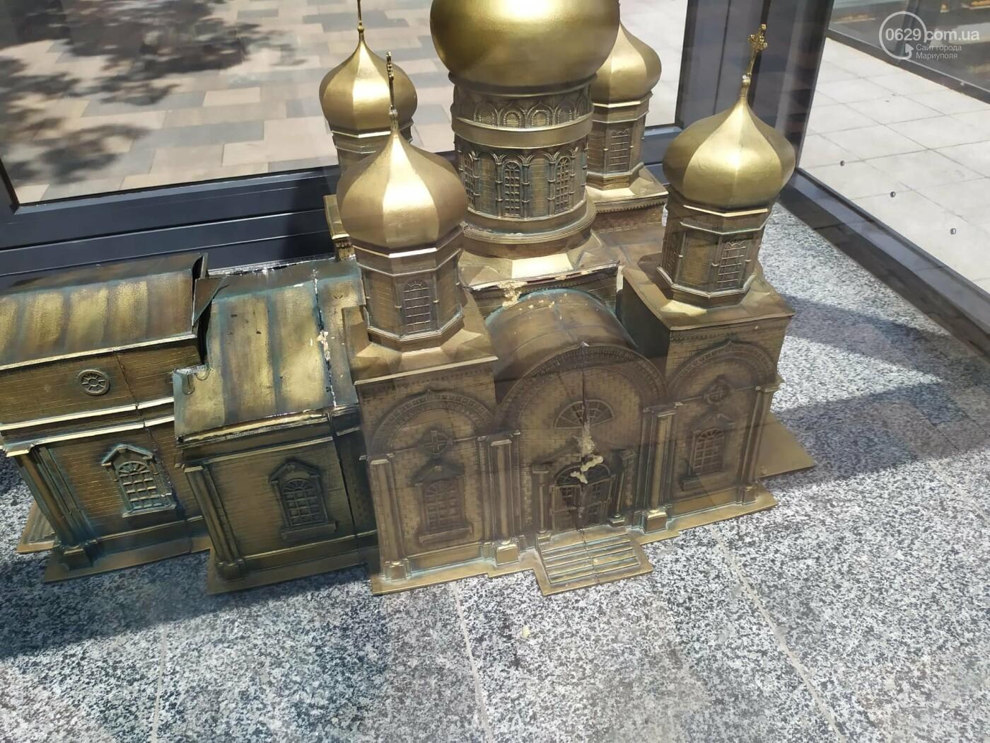 В Театральном сквере снова исчез макет храма Марии Магдалины, - ФОТО, фото-3