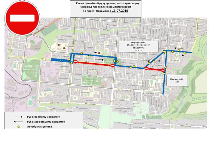 Как оценили жители Левобережья перекрытие нового участка по пр. Победы, фото-1