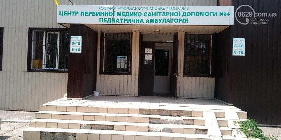 Валентин Рыбачук разберется в целесообразности переселения детской амбулатории, фото-2