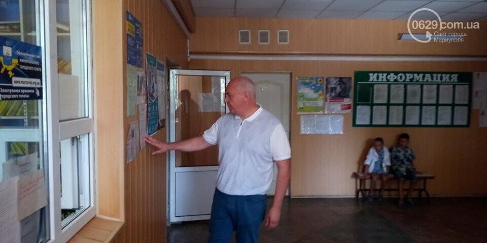 Валентин Рыбачук разберется в целесообразности переселения детской амбулатории, фото-1