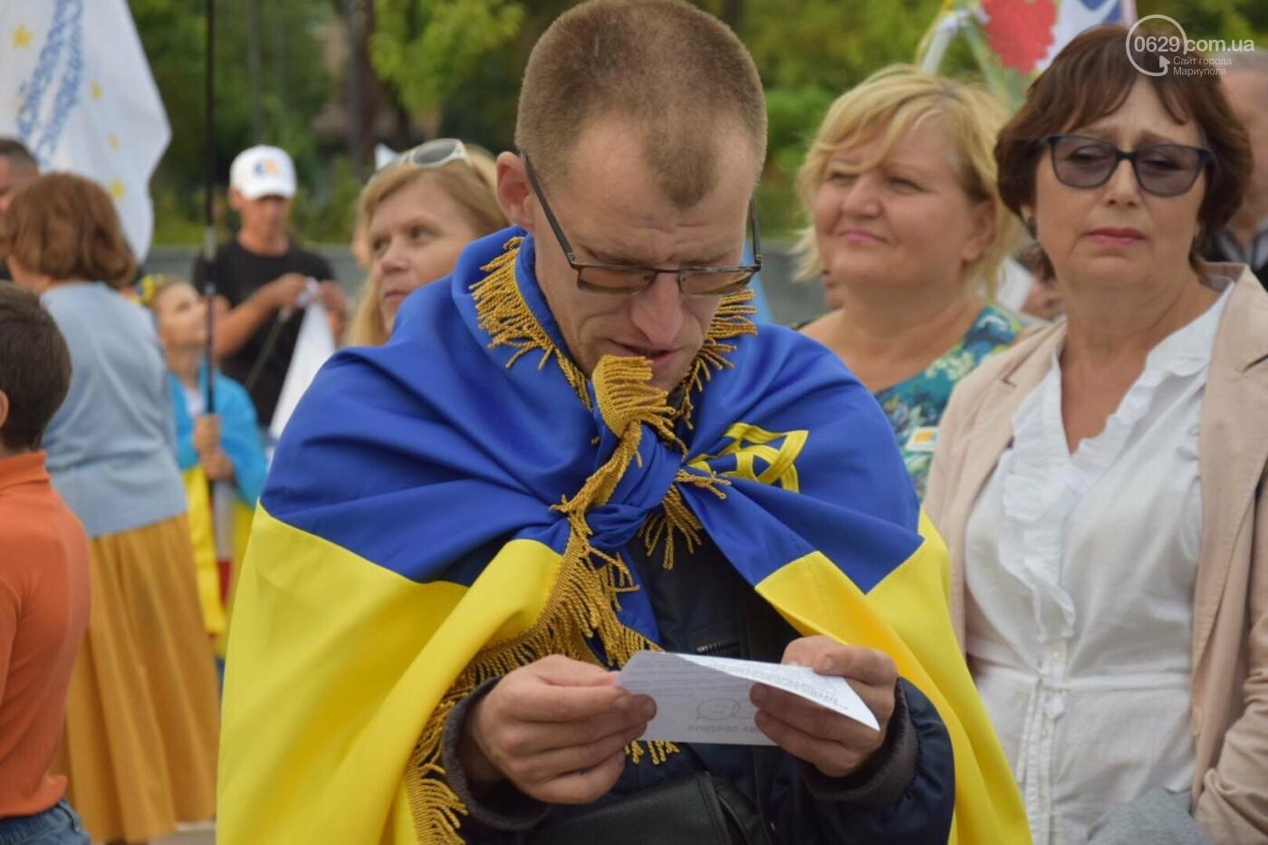 В Мариуполе радостно встретили Закон об украинском языке, - ФОТО, фото-17