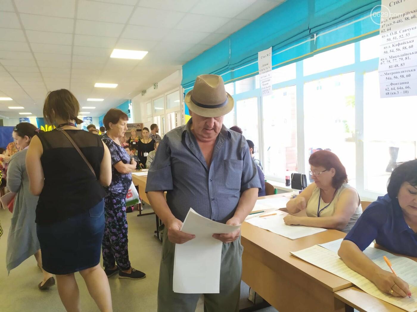 Выборы в Верховную Раду: как голосуют в Мариуполе, - ON-LINE, фото-8