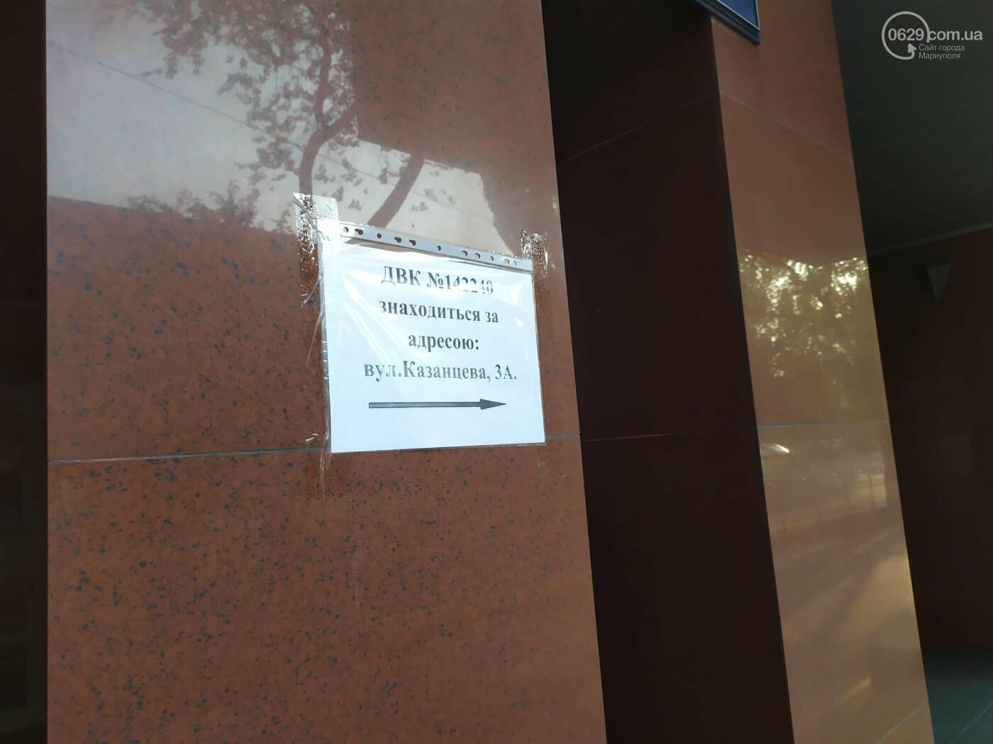 Скандал на избирательном участке. Мариупольцы не могли найти место для голосования, - ФОТО, фото-5