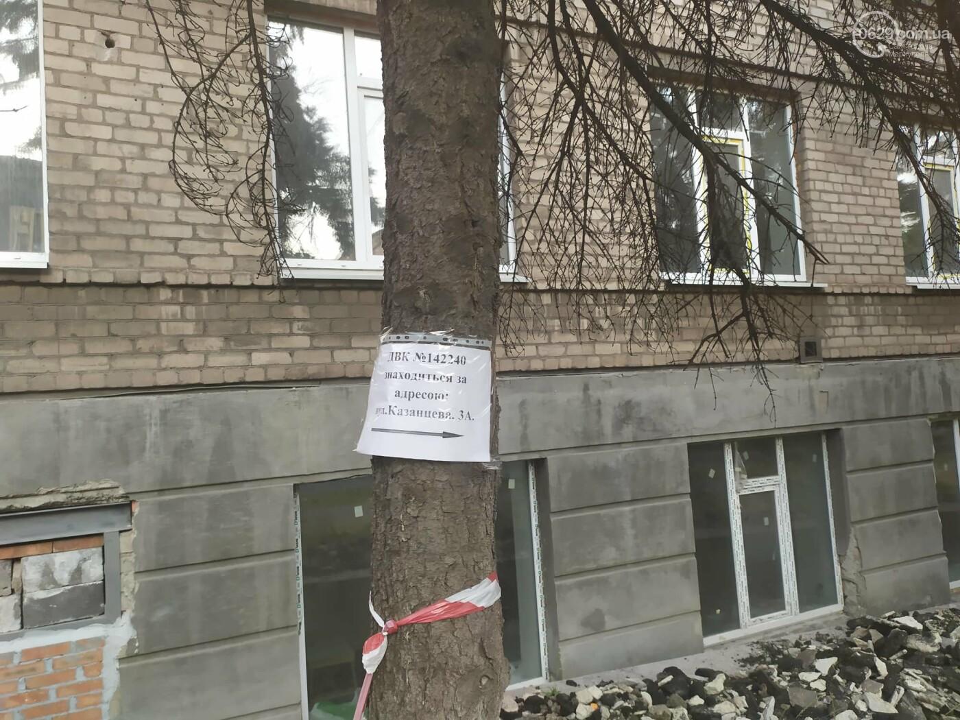 Скандал на избирательном участке. Мариупольцы не могли найти место для голосования, - ФОТО, фото-3