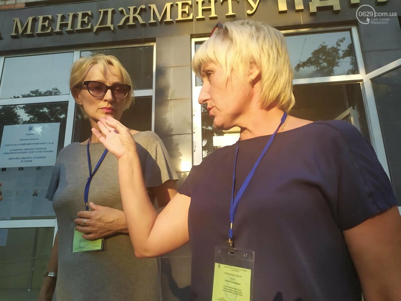 Скандал на избирательном участке. Мариупольцы не могли найти место для голосования, - ФОТО, фото-2