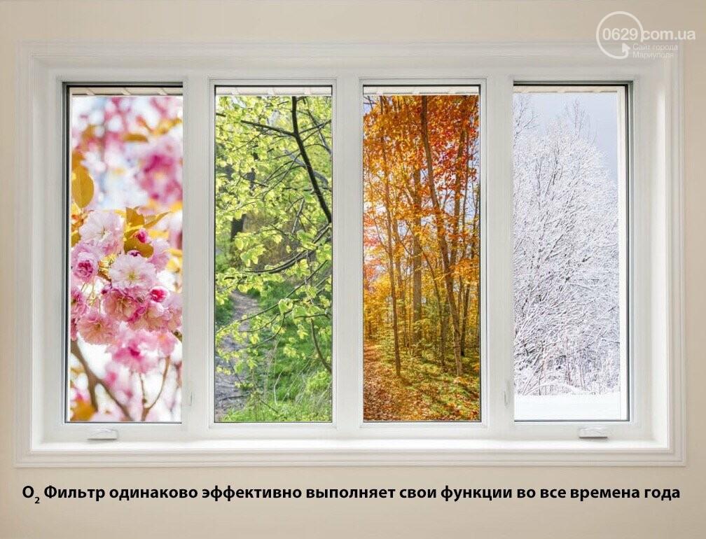 «О2 Фильтр» - Экология Дома: СТОП выхлопным газам, заводскому смогу, аллергенной пыли и черным подоконникам в Вашей квартире!, фото-8