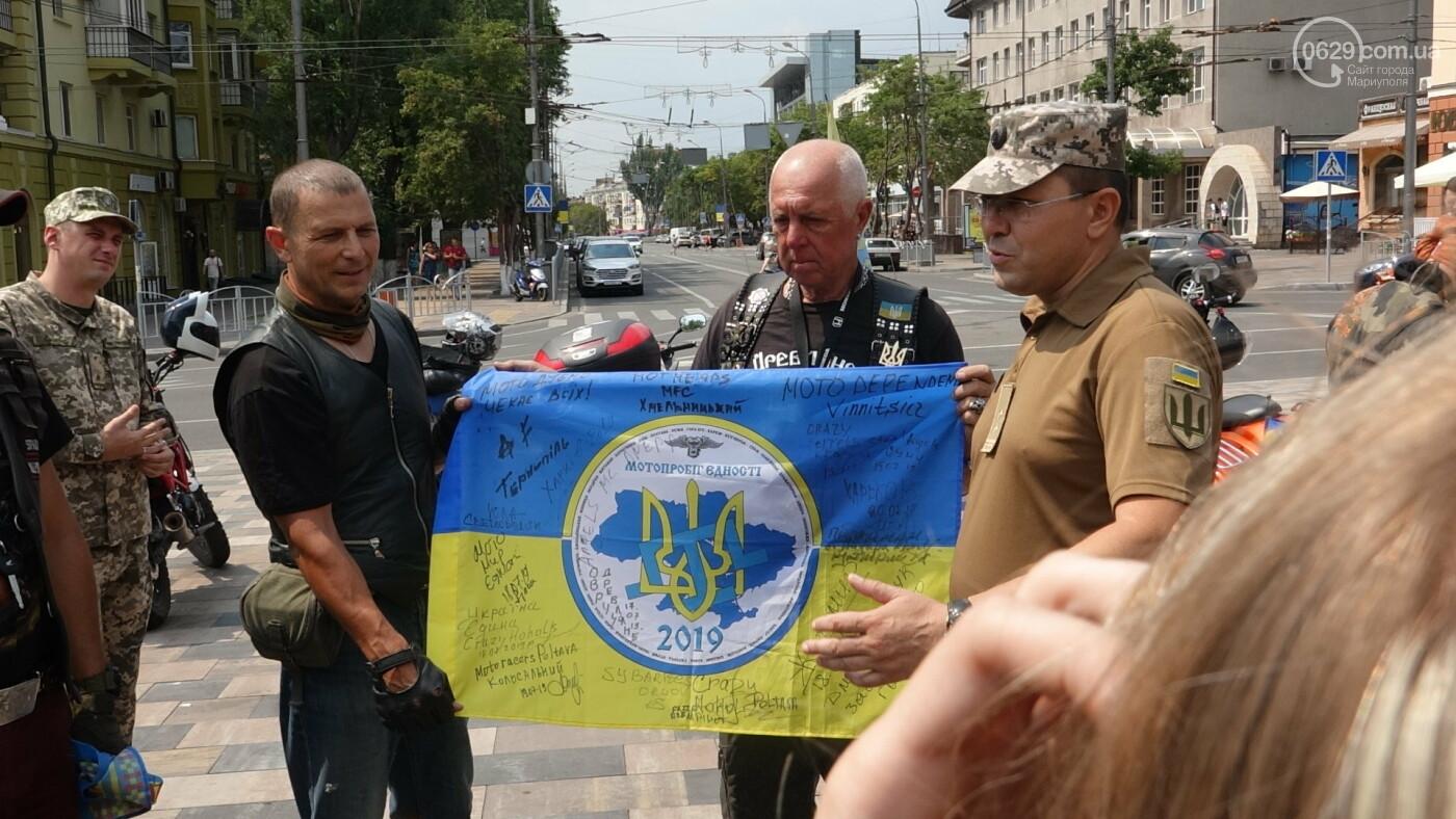 В Мариуполе встречали участников автопробега, объединившего Украину,- ФОТО, фото-10
