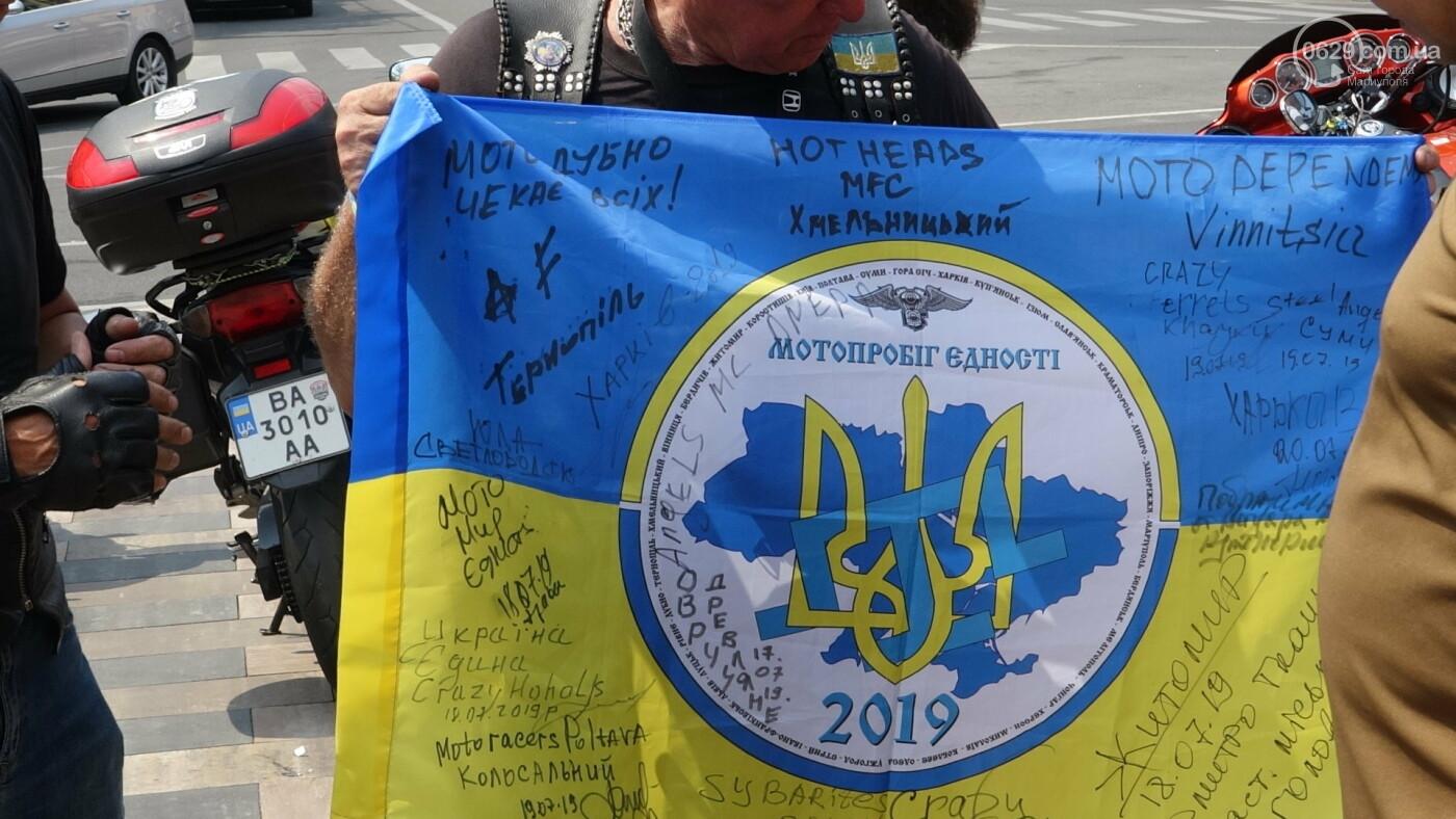 В Мариуполе встречали участников автопробега, объединившего Украину,- ФОТО, фото-9