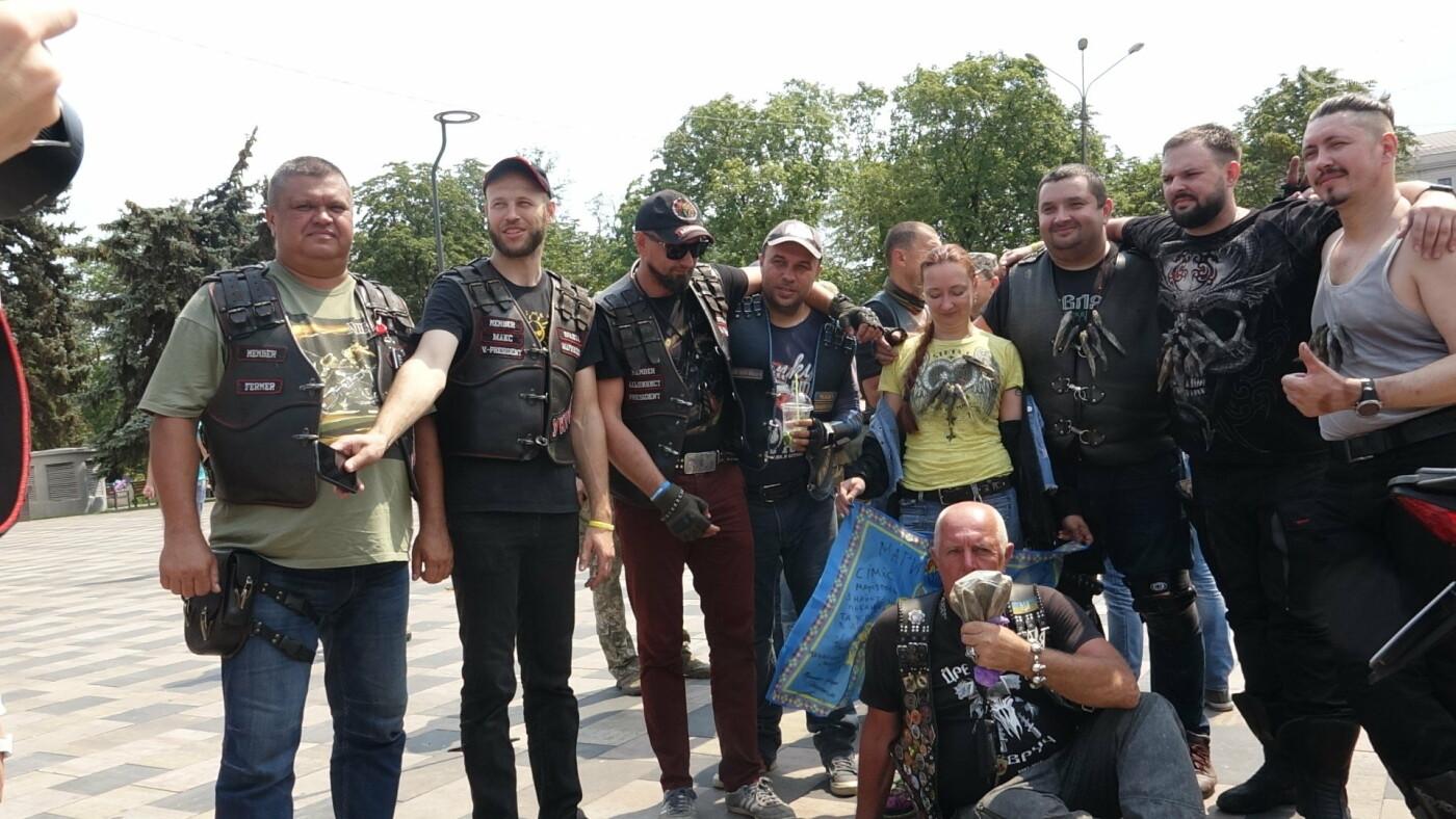 В Мариуполе встречали участников автопробега, объединившего Украину,- ФОТО, фото-6