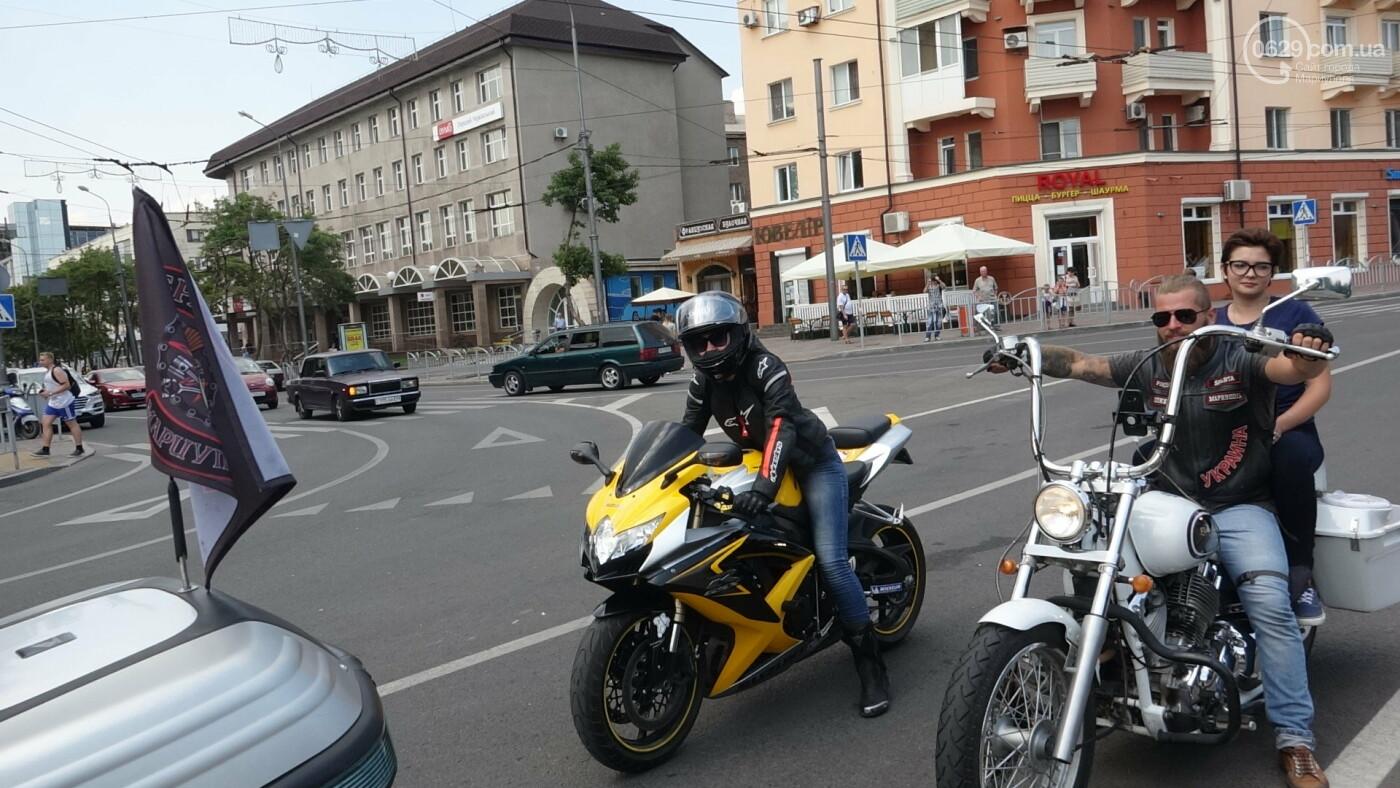 В Мариуполе встречали участников автопробега, объединившего Украину,- ФОТО, фото-3