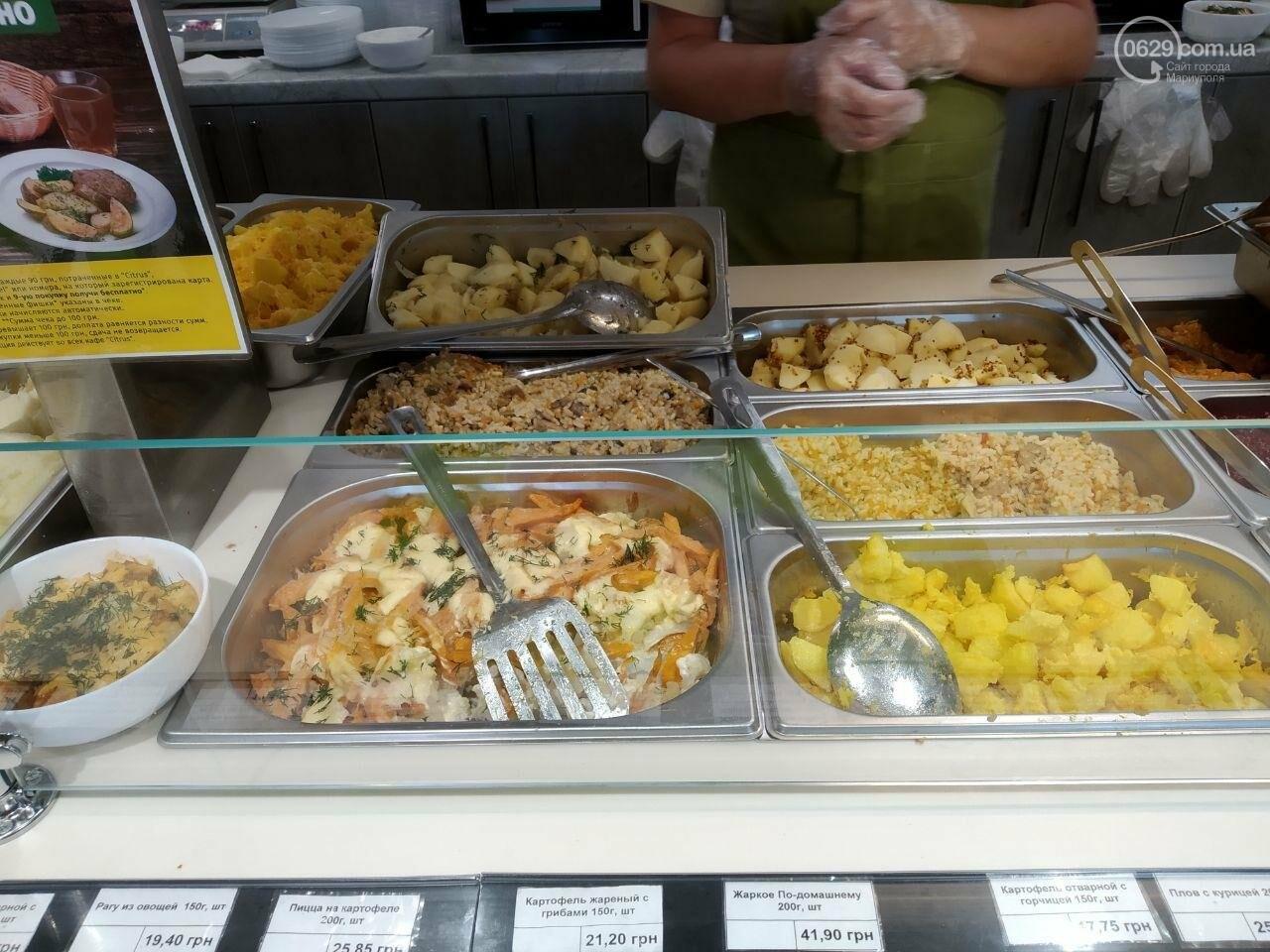 Тайный покупатель проверил кафе домашней кухни Citrus в Мариуполе, - ФОТО, фото-7