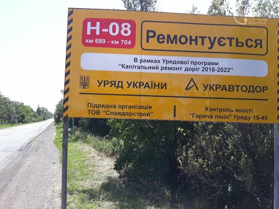 Продолжается ремонт трассы Запорожье - Мариуполь, - ФОТО, фото-5