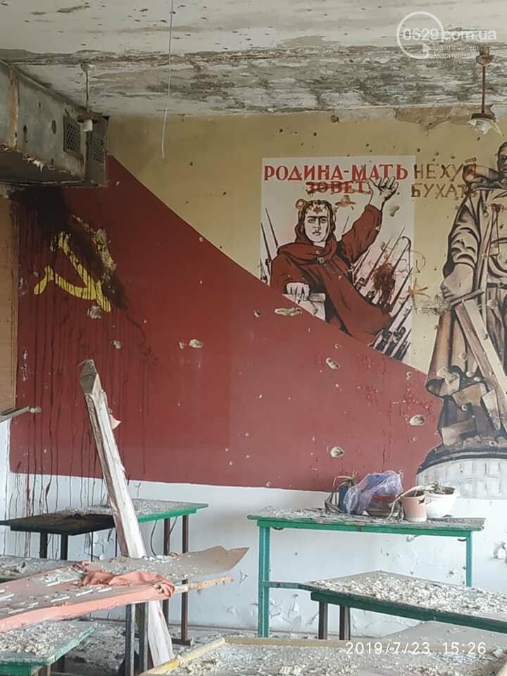 Появились снимки школы в Широкино, разрушенной войной,- ФОТО, фото-3