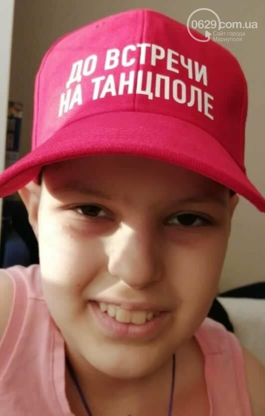 Даша Дросова продолжает бороться с болезнью, нужна помощь,- ФОТО, фото-2